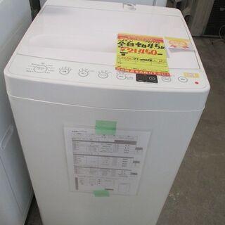 ID:G945770 ハイアール 全自動洗濯機4.5k