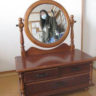 中古品 値段相談可能 収納付鏡台