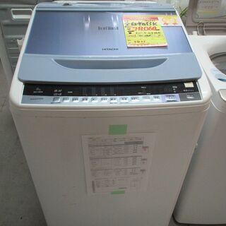 ID:G962231 日立 全自動洗濯機8k