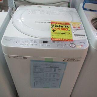 ID:G963784 シャープ 全自動洗濯機7k