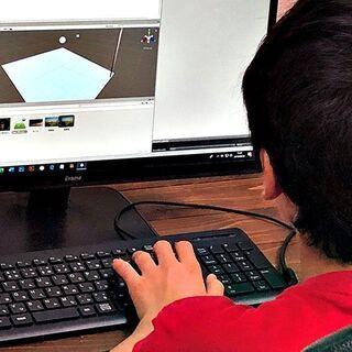 岐阜のプログラミング教室&スクールならIT KIDS CAMP