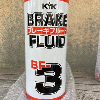 ブレーキフルードBF-3