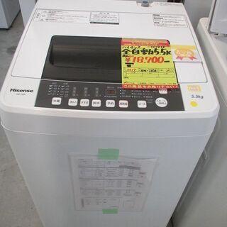 ID:G967838 ハイセンス 全自動洗濯機5.5k