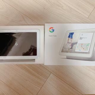 Google Nest Hub 箱付き アダプタ付き ほぼ…