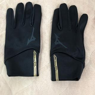 ミズノ手袋