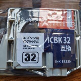 【¥0】EPSON互換インク【黒・赤・青】各1