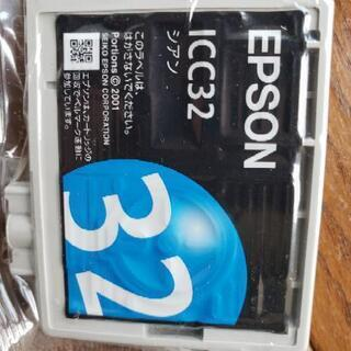 EPSON純粋インク 【32-青】