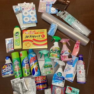 即日引き取り希望!生活用品、お掃除用品、その他まとめ売り