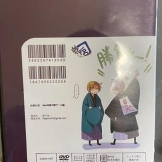 蛇下呂なにがし。④~500円~ - 本/CD/DVD