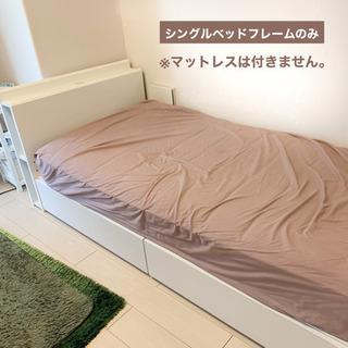 【タダで譲ります】ニトリ 収納付きベッドフレーム(シングル…