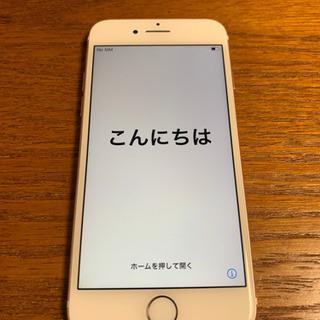 【ネット決済・配送可】iPhone7 32Gb ローズゴールド ...