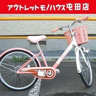22インチ 子供用自転車 ピンク カゴ付き カギ/ライトあ…