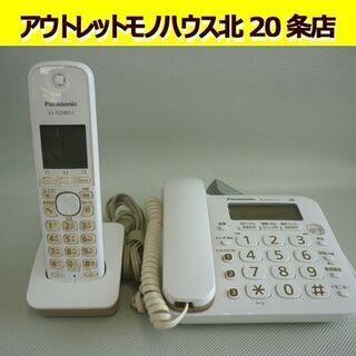 ☆電話機 子機付き Panasonic パナソニック VE…