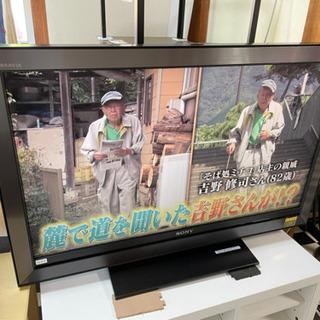 【リサイクルサービス八光 安心の1か月保証 配達・設置OK】ソニ...