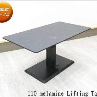 【ネット決済】ブラック テーブル 大理石調 昇降式