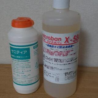 汚物処理薬剤2本