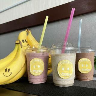 cafe&bar WARAI