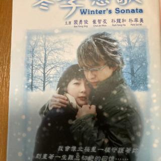 韓国語DVD