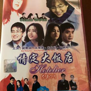 韓国語DVD - 京都市