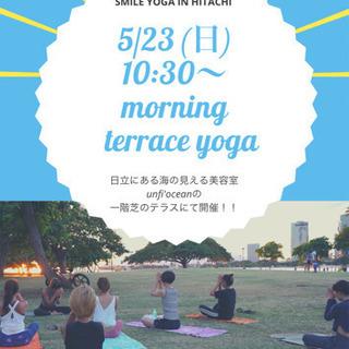 5/23(日)10:30〜テラスヨガ イベント開催!!