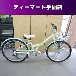 24インチ 子供用自転車 6段変速 カギ カゴ ペシェ あさひ ...