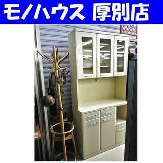 キッチンボード 幅104×奥42×高210㎝ ホワイト 白…