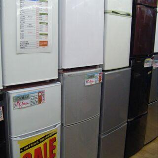 【店頭案内】ハンズクラフト宜野湾店 冷蔵庫、洗濯機コーナー 【宜...