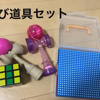 【ネット決済】遊び道具セット