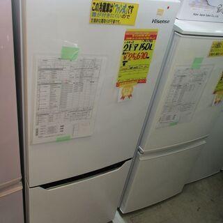 ID:G963786 ハイセンス 2ドア冷凍冷蔵庫150L