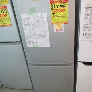 ID:G963931 三菱 2ドア冷凍冷蔵庫146L
