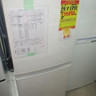 ID:G965980 シャープ 2ドア冷凍冷蔵庫137L