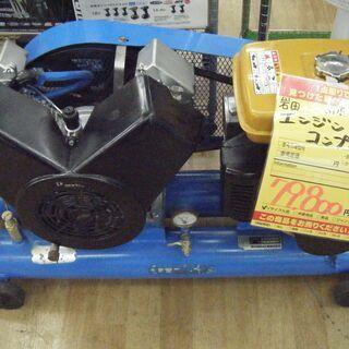 岩田 SUE-222P エンジンコンプレッサー 中古品