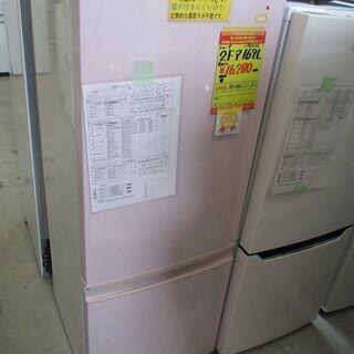 ID:G967126 シャープ 2ドア冷凍冷蔵庫167L