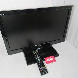 JAKN2375/液晶テレビ/22インチ/22型/小型/三菱/M...
