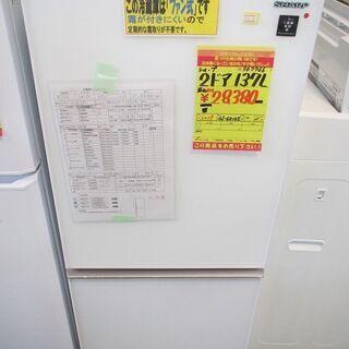 ID:G967766 シャープ 2ドア冷凍冷蔵庫137L