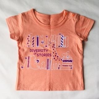 ベルメゾン / アニマルプリントTシャツ / 70サイズ