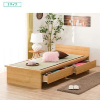 ニトリの畳ベッド