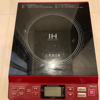 IH調理器 KIH-1400 KOIZUMI 2014年製
