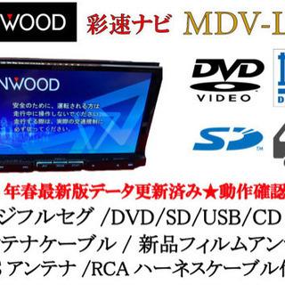 【ネット決済・配送可】KENWOOD 彩速 MDV-L500 最...
