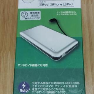 【新品 未開封】ELSONIC モバイルバッテリー 100…