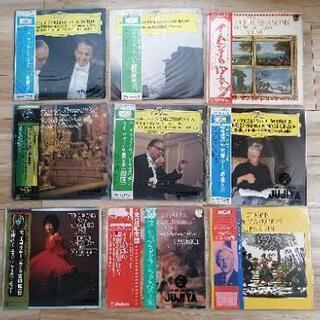 クラシックレコード9枚