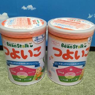 ★新品未使用!つよいこ 粉ミルク2缶★