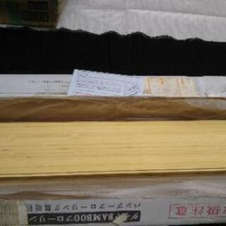 フローリング 天然板 竹材 12枚       【23区内…