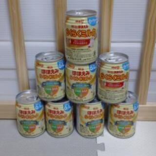 明治ほほえみ らくらくミルク 8缶