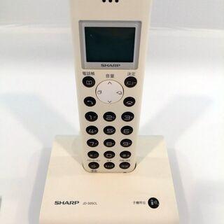 SHARP JD-S05CL/CW デジタルコードレス電話機 中古