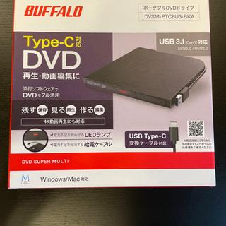 BUFFALO ポータブルDVDドライブ【ほぼ未使用】¥2,000
