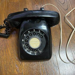 【ネット決済】「値段交渉可」懐かしい黒電話アンティークなお気持ち...