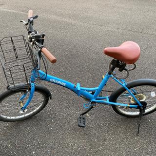 【予定者決定済】折りたたみ自転車 20インチ