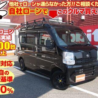 【自社ローン対応】 日産NV100クリッパーバンDX GLエマー...