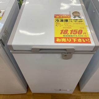 Haier製★2013年製冷凍庫★6ヵ月間保証付き★近隣配…